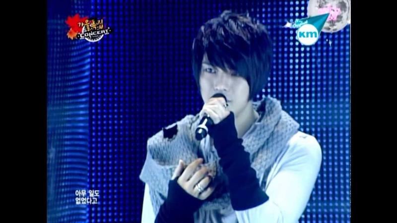 [081016] Dong Bang Shin Ki (DBSK / TVXQ) (동방신기 / 東方神起) - Love in the Ice Mirotc @ KM Super Concert
