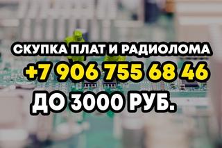 4dc7c77953b7 Отдам Даром   Продам   Киров   ВКонтакте