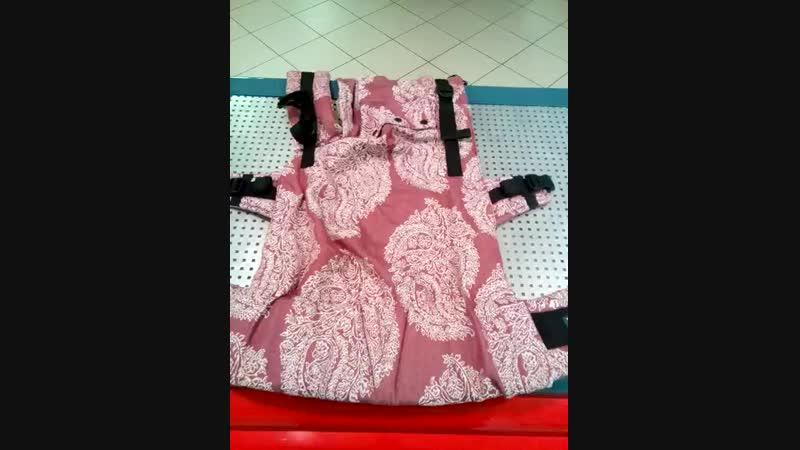 Эрго-рюкзак Diva ONE 0 (без вставки)