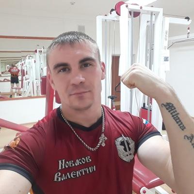 Валентин Новаков