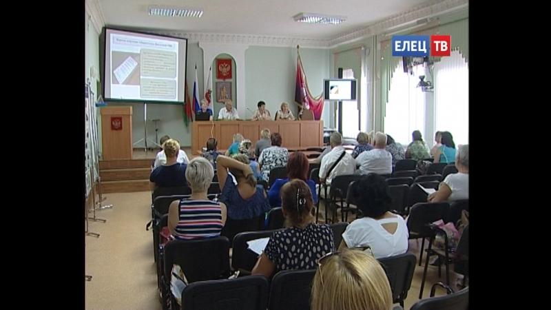 Все о бюллетенях и списках избирателей в Ельце прошел очередной обучающий семинар для членов территориальной и участковых