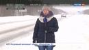 Новости на Россия 24 • Циклон на Сахалине: ветер срывал крыши домов, десятки машин встали в снежных заносах