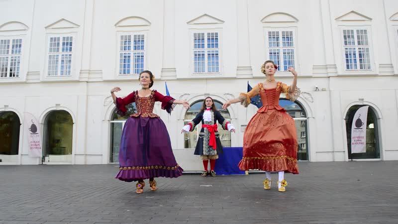 Магия барокко.Театр танца Монплезир.