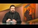 Протоиерей Андрей Ткачев. Как действует благодать Из послания апостола Павла к Титу
