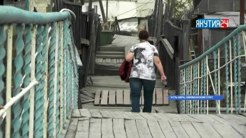На ремонт моста в Усть-Нере Оймяконского района потратят 370 тысяч рублей