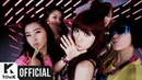 [MV] 4minute _ Hot Issue