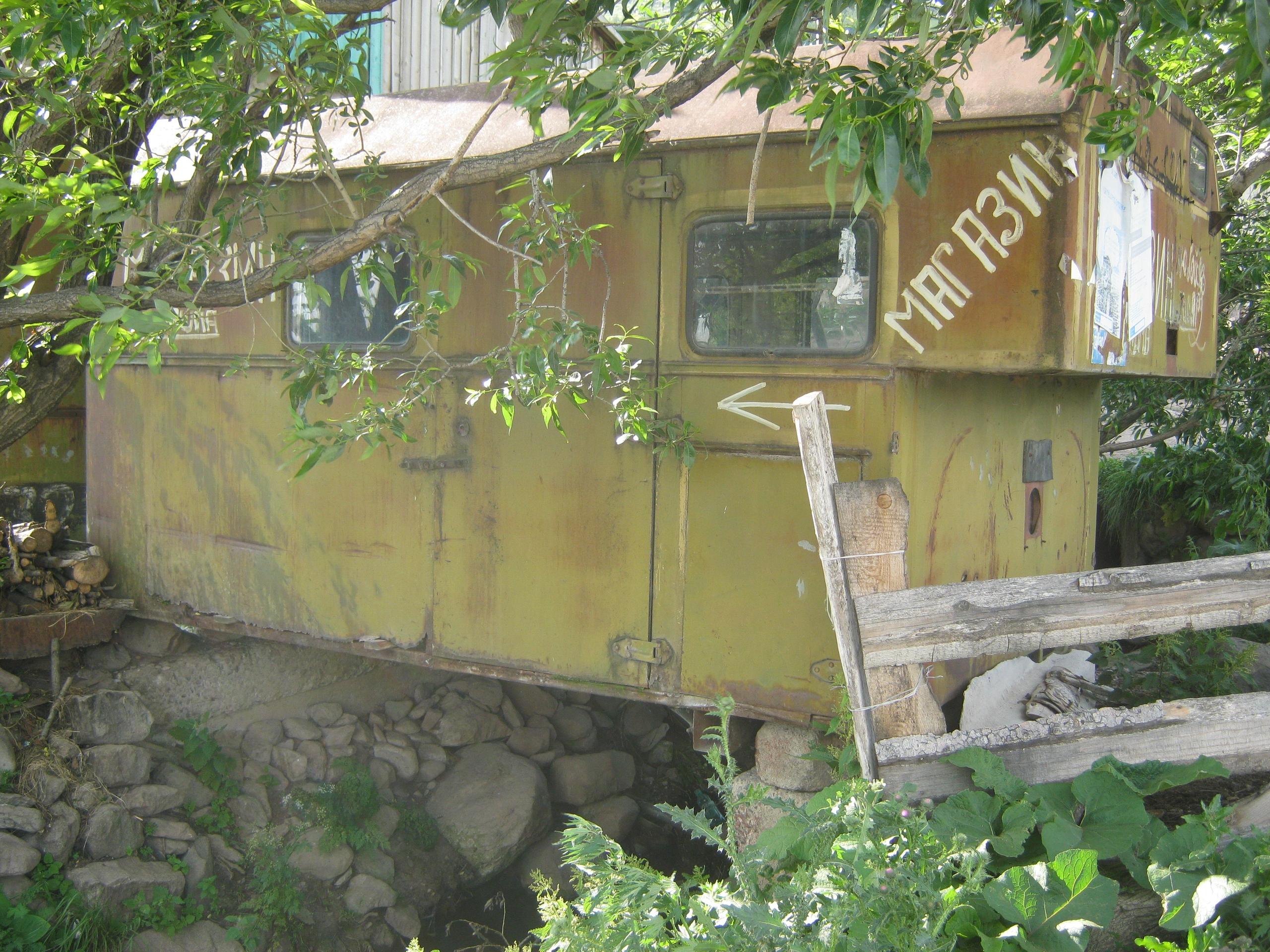 Магазин в глухой деревне в Грузии
