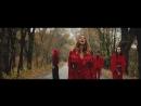 Tayanna - Осень