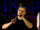 группа КОМИССАР - Королева Снежная, г. Москва 13.01 2001 Official Music Video