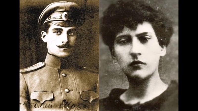 Безжалостная женщина- палач: все боялись жену Щорса - еврейская девочка, убившая 200 человек..
