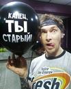 Игорь Лобанов фото #49