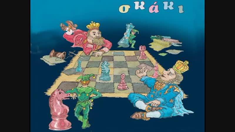 Η Κάτια και ο Άρης μας μαθαίνουν Σκάκι - Οι κανόνες του παιχνιδιού σε 10