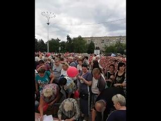 Митинг против грабительской пенсионной «реформы». – Волгодонск, 4 августа.Площадь Победы