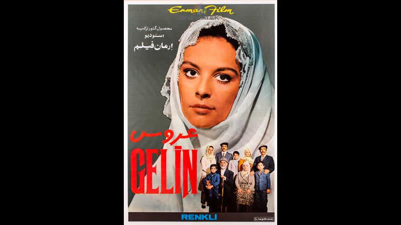 Gelin (1973) - RESTORASYONLU - Hülya Koçyiğit _ Kerem Yılmazer