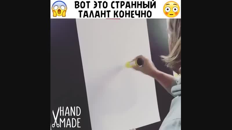 Рисунок одной линией