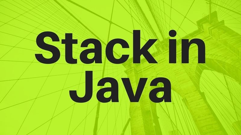 12 Stack Implementation using Dynamic Array in Java