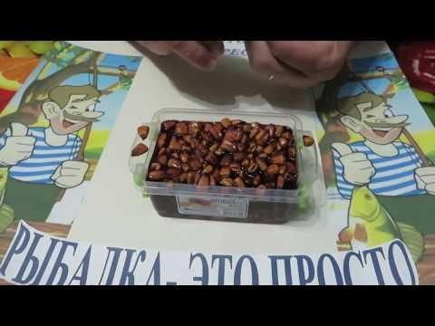 Готовим насадку на КАРПА,кукуруза интересный рецепт » Freewka.com - Смотреть онлайн в хорощем качестве