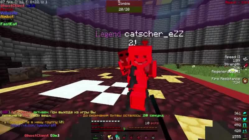 TheBloodyYT vs catscher_eZZ [TWC]