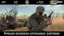 Быстро и дерзко 1/2 ➤ Company of Heroes: Battle of Crete | 41
