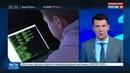 Новости на Россия 24 • Яндекс , ВКонтакте и Одноклассники потеряли на Украине 15 процентов пользователей