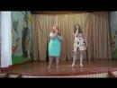Вероника и Ксюша 1 смена две звезды