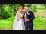 Влад & Кристина | Свадьба 18.08.2018