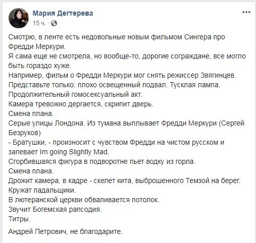 Denis Raykov | Санкт-Петербург