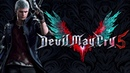 Silver Bullet OST Version - Devil May Cry 5 OST Extended
