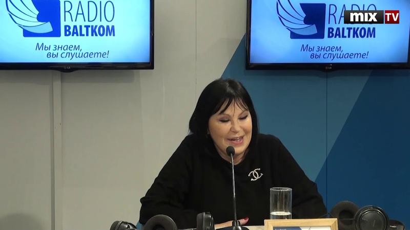 Оперная певица Инесса Галанте в программе Утро на Балткоме MIXTV