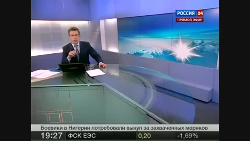 Челябинский метеорит всё-таки был сбит НЛО