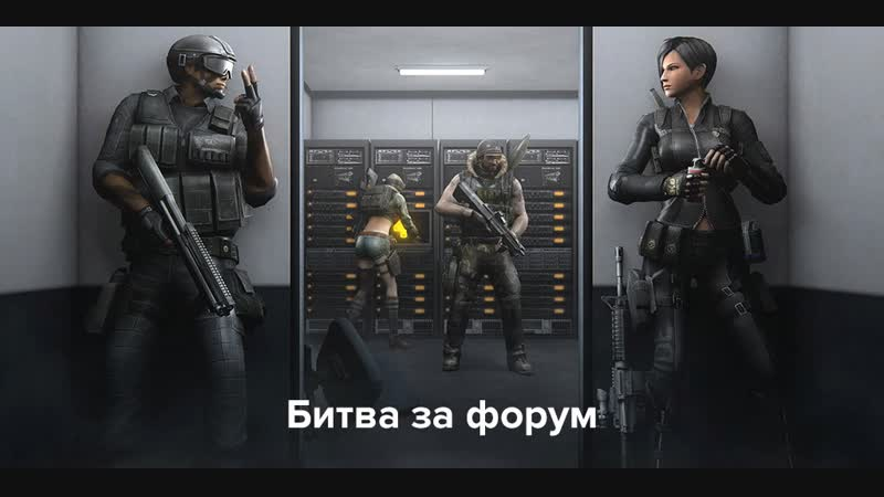 Point Blank - Битва за форум 67 Arena4Game