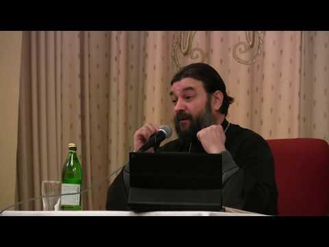 Ответы на вопросы / прот. Андрей Ткачёв (Лекция в гостинице Даниловская )