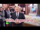 В.В.Путин: