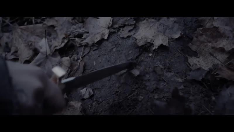 Фильм Злой дух 2019 Русский трейлер
