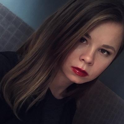Полина Яикова