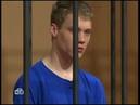 Суд присяжных НТВ, 31.07.2008 Детдомовцы