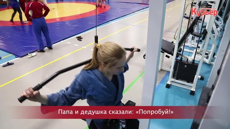 Самбистка из Некрасовки завоевала две медали чемпионата мира в Сербии