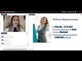 Презентация CITYLIFE (Ляйсан Маркитанова) (Часть 2) - 09.01.2019