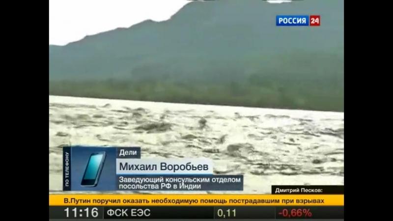 Наводнение в Индии смывает плотины деревни и дороги Россия 24