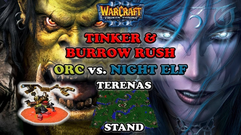 Grubby | Warcraft 3 The Frozen Throne | Orc v NE - Tinker and Burrow Rush - Terenas Stand