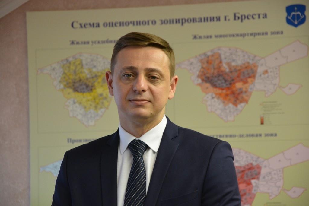 В Брестском городском центре по управлению недвижимостью назначен новый руководитель