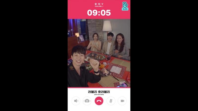 180814 Song Ji Hyo, Lee Ki Kwang, Eunjung and Park Shi Hoo Interview on V live