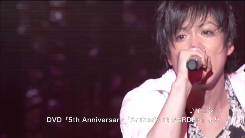 【2010 - 2014】Rayflower全曲紹介/PART1