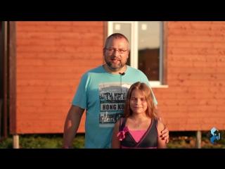 отзыв Заказчика Ермаков К.А. о строительстве дома (проект КД-41)в #Строй-Комфорт (Тула)
