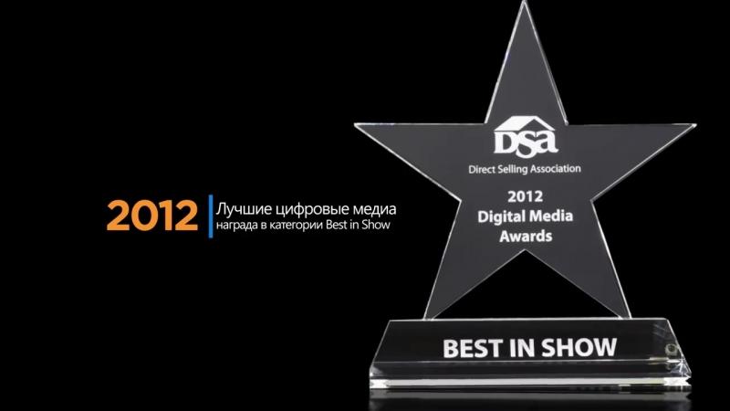 Награды и признание компании 4Life research
