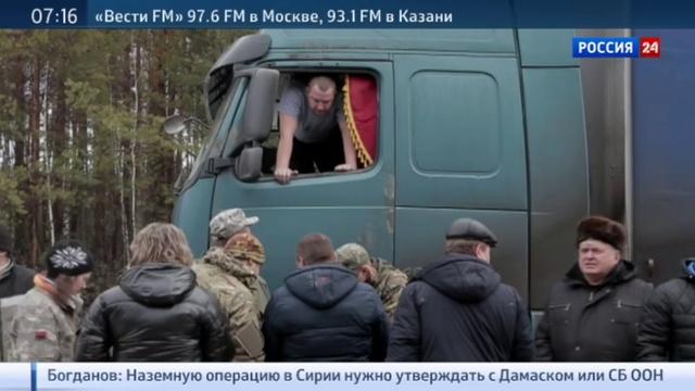 Новости на Россия 24 • Кому выгодна блокада транспортного сообщения между Россией и Европой?