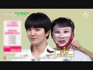[13.10.18] Channel A Sales King, эпизод 4 (Сонджон)