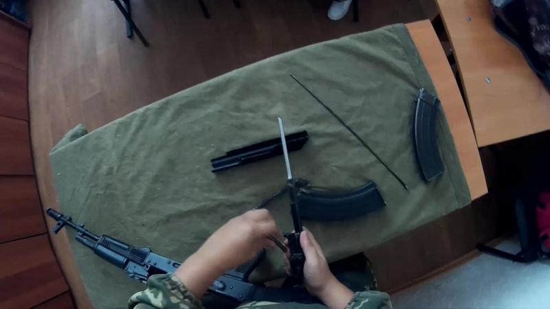 АК-74 разборка сборка