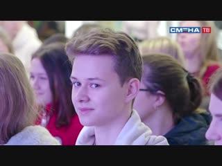 Во Всероссийском детском центре «Смена» участники образовательной программы «Следуй за мной» подвели итоги смены