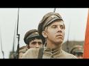 Марш четвёртой роты - Бумбараш, поют - В. Золотухин и А. Хочинский 1971 (В. Дашкевич - Ю. Ким)